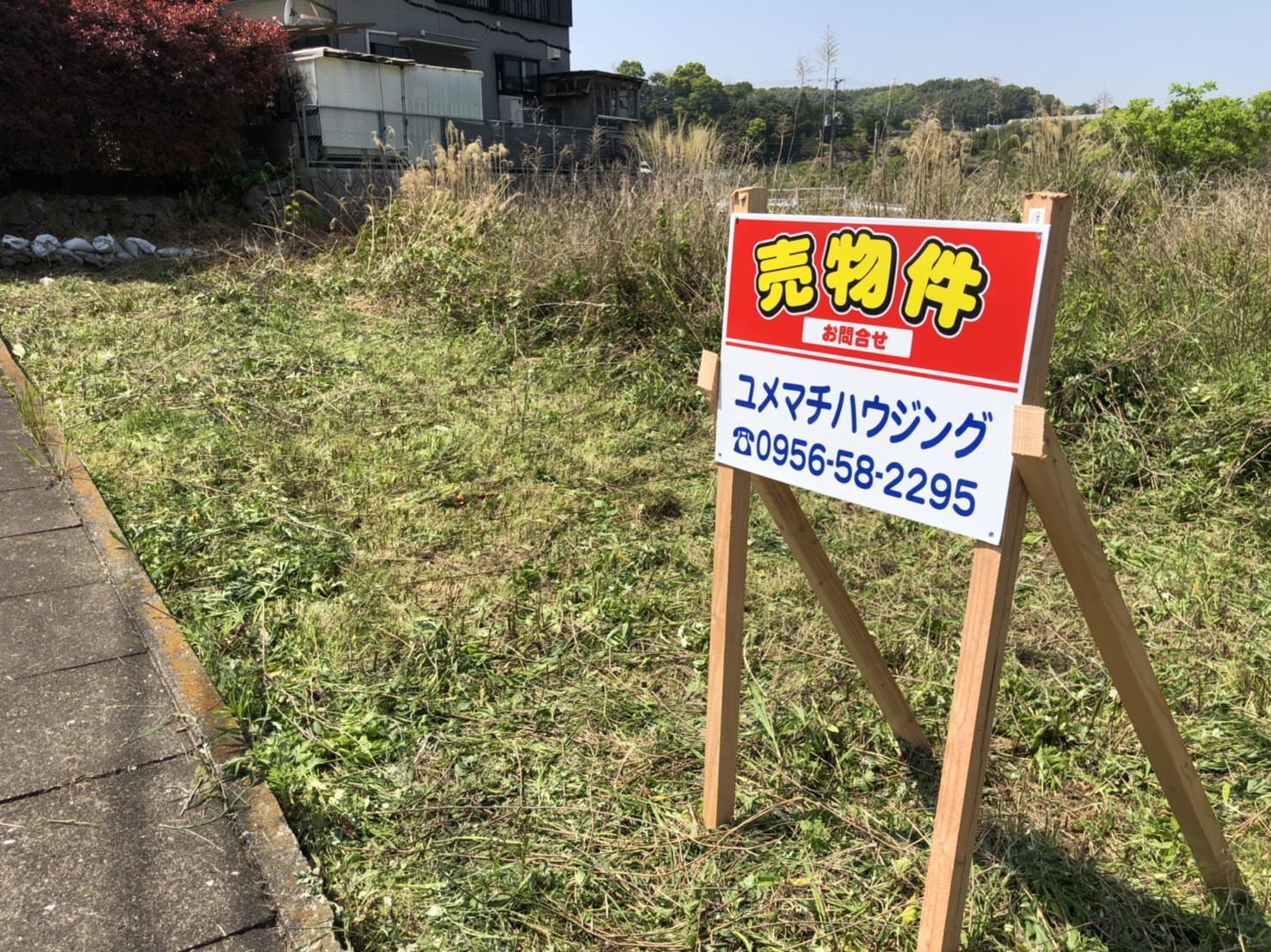 下折橋町の売り土地に看板を付けに行ってきました。