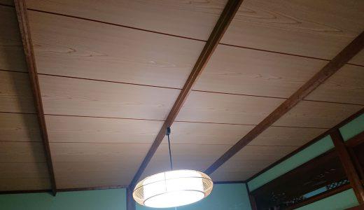 佐世保市原分町で和室の天井張り替え工事を行いました