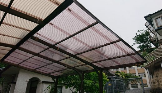 天神町でカーポートの屋根の張り替え工事を行いました