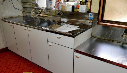 佐世保市小島町でキッチン交換工事を行いました