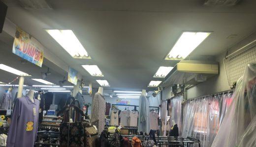 戸尾町で天井の張り替え工事をしました