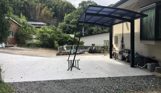 佐世保市指方町で駐車場の土間コンクリート打設工事を行いました