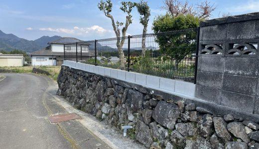 西有田町でフェンス工事をしました